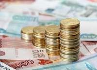 Как определить самые прибыльные вклады в банках Москвы