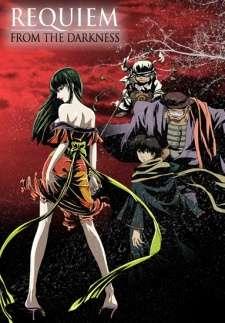 Kyougoku Natsuhiko: Kousetsu Hyaku Monogatari Cover Image