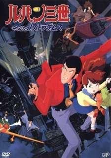 Lupin III: Kutabare! Nostradamus's Cover Image