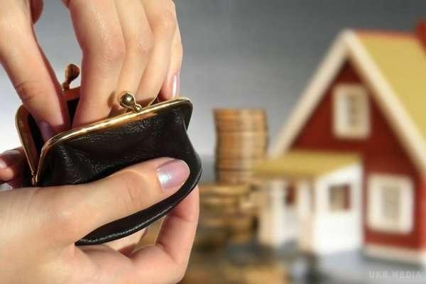 Основные преимущества ипотеки