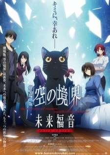 Kara no Kyoukai: Mirai Fukuin - Extra Chorus's Cover Image