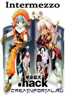 .hack//Intermezzo's Cover Image