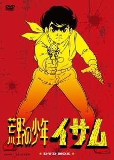 Kouya no Shounen Isamu's Cover Image