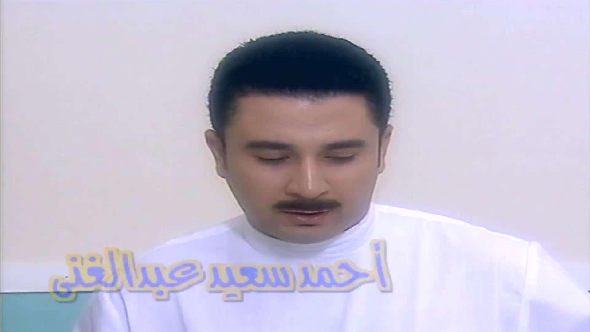 مسلسل حديث الصباح والمساء 2001 1080p تحميل تورنت