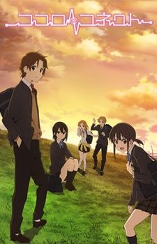Kokoro Connect's Cover Image