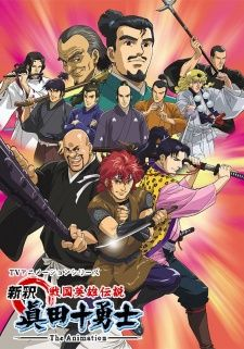 Shinshaku Sengoku Eiyuu Densetsu: Sanada Juu Yuushi The Animation's Cover Image