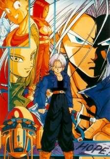 Dragon Ball Kai: Mirai ni Heiwa wo! Goku no Tamashii yo Eien ni's Cover Image