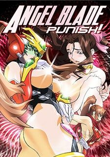 Angel Blade Punish!'s Cover Image