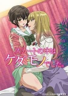 Skirt no Naka wa Kedamono Deshita.'s Cover Image