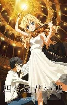 Shigatsu wa Kimi no Uso's Cover Image