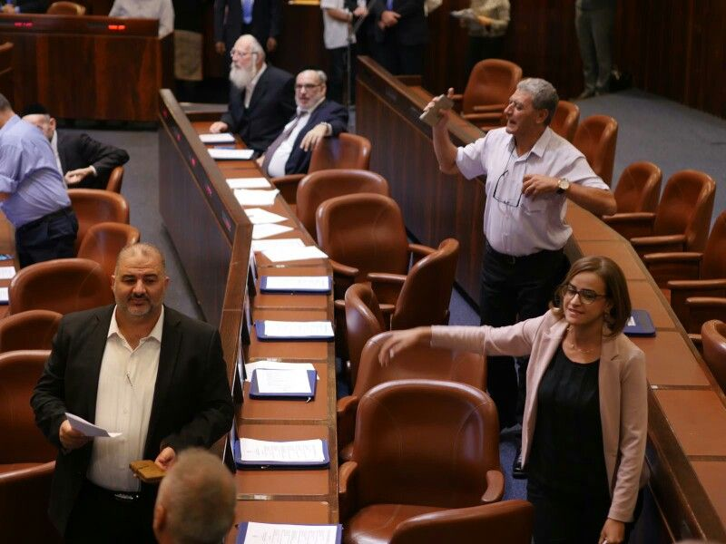 joint list mks protesting - 640×400