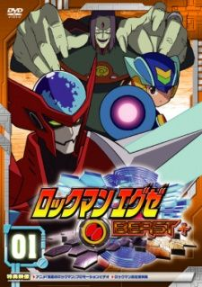 Rockman.EXE Beast+'s Cover Image