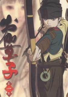 Otogizoushi's Cover Image