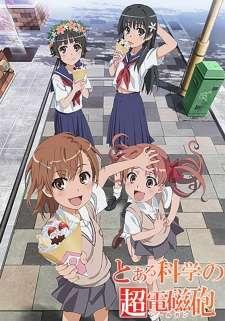 Toaru Kagaku no Railgun: Misaka-san wa Ima Chuumoku no Mato desukara's Cover Image