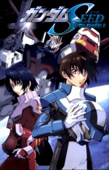 Mobile Suit Gundam Seed Cover Image