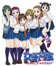 Joshikousei: Girl's High Specials's Cover Image