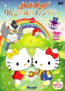 Hello Kitty: Ringo no Mori no Fantasy's Cover Image