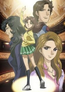 Glass no Kamen (2005)'s Cover Image