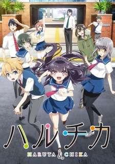 HaruChika: Haruta to Chika wa Seishun suru's Cover Image