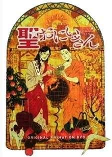 Saint☆Oniisan's Cover Image