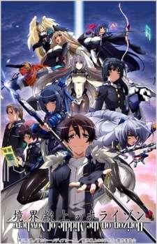 Kyoukaisenjou no Horizon's Cover Image