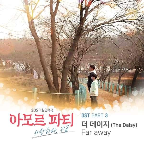 [Single] The Daisy – Far Away / Amor Fati OST Part.3 (MP3)