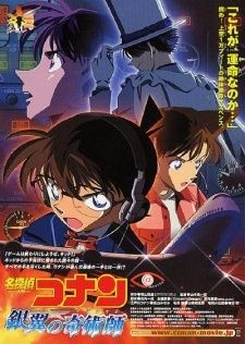 Detective Conan Movie 08: Time Travel of the Silver Sky's Cover Image