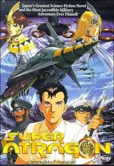 Shin Kaitei Gunkan's Cover Image