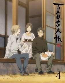 Natsume Yuujinchou Go Specials's Cover Image
