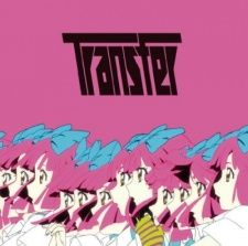 Transfer's Cover Image