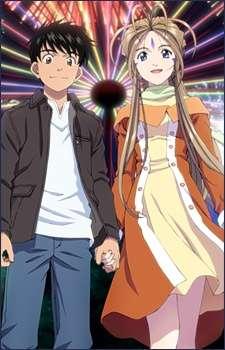 Aa! Megami-sama! (2011)'s Cover Image