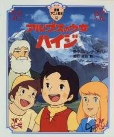 Alps no Shoujo Heidi's Cover Image