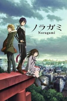 Noragami's Cover Image