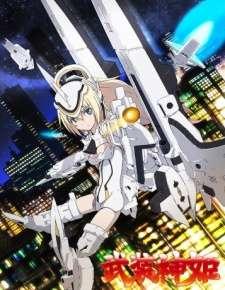 Busou Shinki OVA's Cover Image