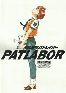 Mobile Police Patlabor: The Movie's Cover Image
