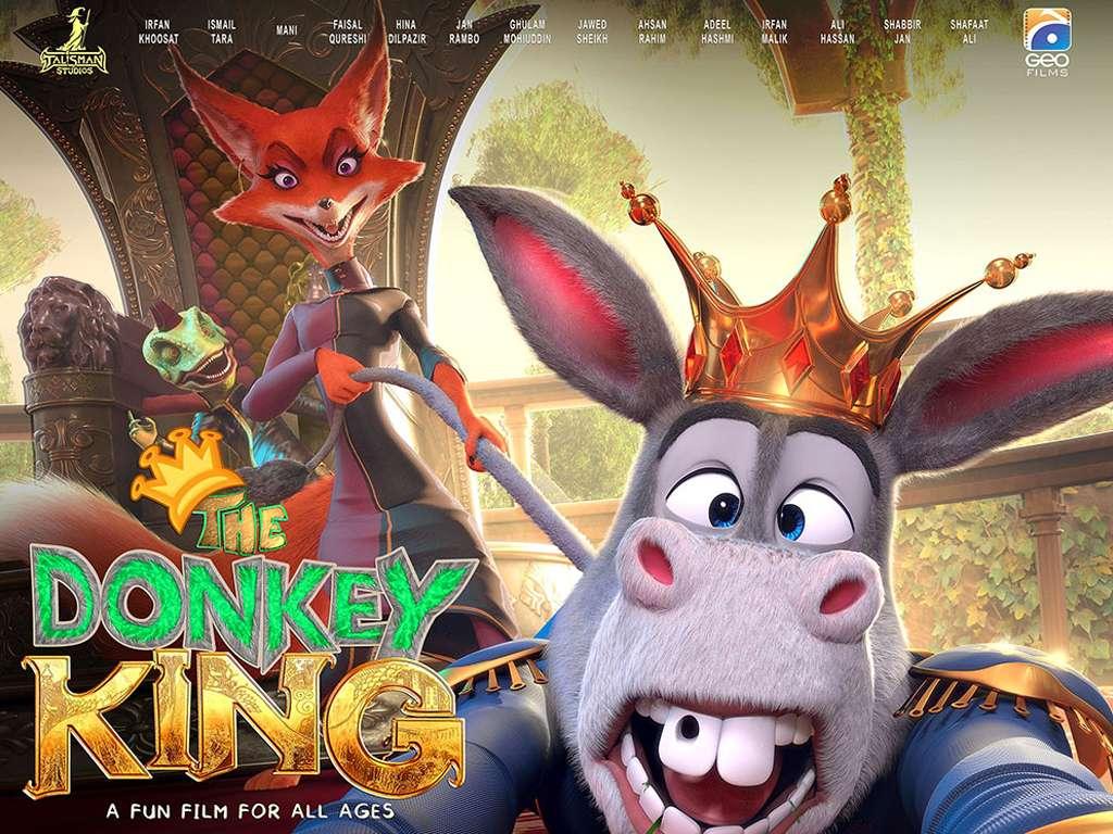 Ο Βασιλιάς Γάιδαρος (The Donkey King) Movie