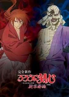 Rurouni Kenshin: Meiji Kenkaku Romantan - Shin Kyoto-hen's Cover Image