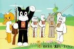 Norakuro Compilation OVA's Cover Image