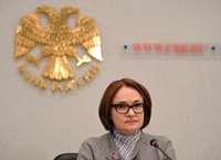 ЦБ собрался увеличить золотовалютные резервы России до 500 миллиардов долларов