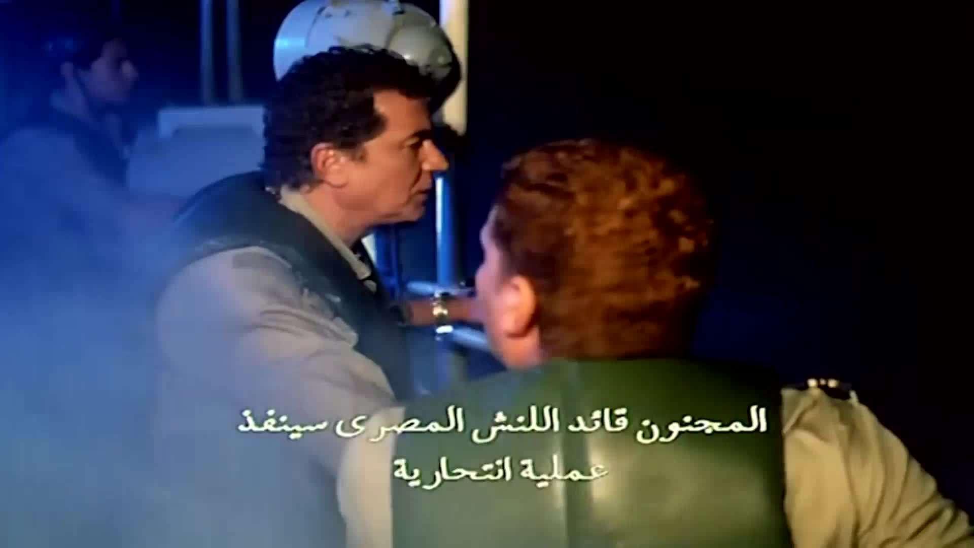 [فيلم][تورنت][تحميل][يوم الكرامة][2004][1080p][Web-DL] 12 arabp2p.com