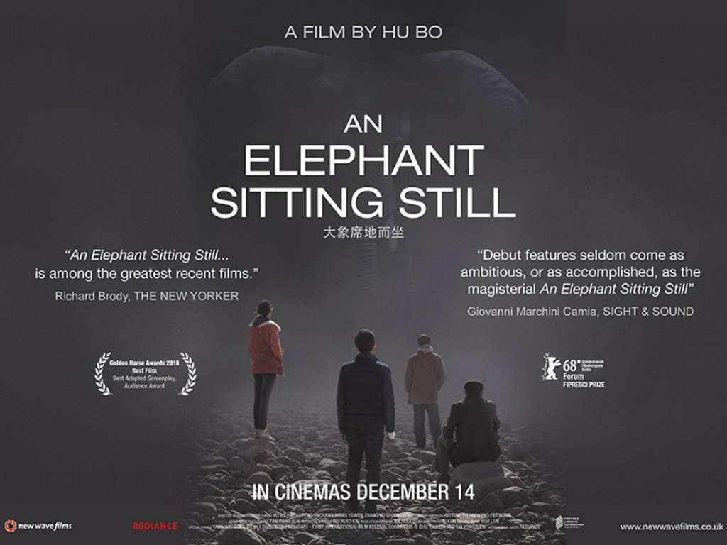 Ένας ελέφαντας στέκεται ακίνητος (Da xiang xi di er zuo/ An Elephant Sitting Still) Poster Πόστερ Wallpaper