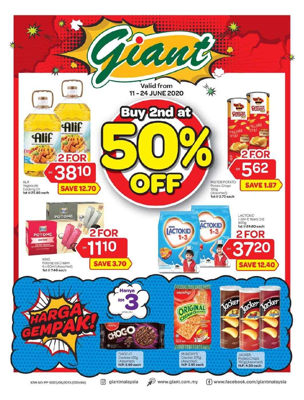 Giant Catalogue (11 June 2020 - 24 June 2020)