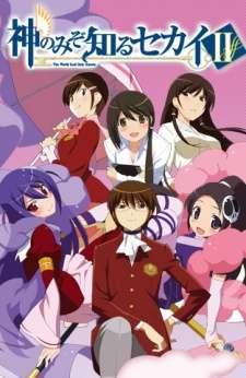 Kami nomi zo Shiru Sekai II's Cover Image