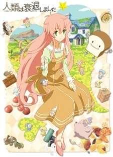 Jinrui wa Suitai Shimashita's Cover Image