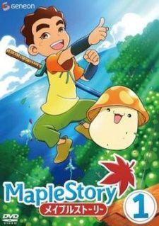 MapleStory Special's Cover Image