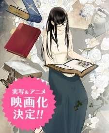 Biblia Koshodou no Jiken Techou's Cover Image