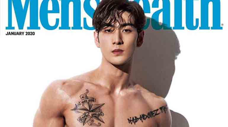 NU'EST Baekho Shows off His Hot Bod in January's Issue of Men's Health Korea