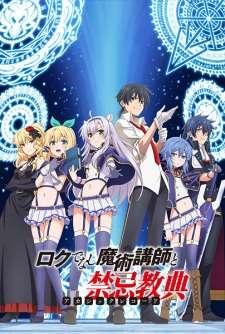 Rokudenashi Majutsu Koushi to Akashic Records's Cover Image