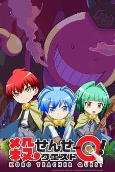 Koro-sensei Quest!'s Cover Image