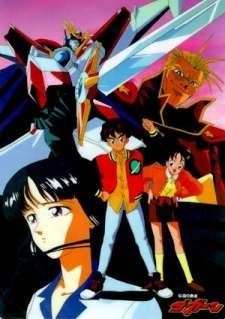 Densetsu no Yuusha Da Garn's Cover Image